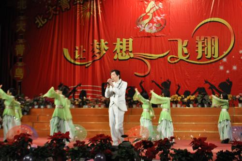 郑州北大青鸟翔天信鸽元旦歌曲《青花瓷》