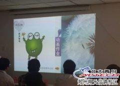 郑州翔天信鸽班级文化比赛学员作品