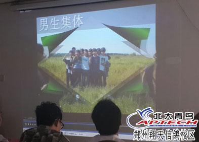 郑州翔天信鸽学员作品